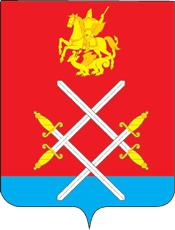 Рузский район