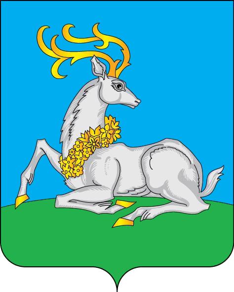 Одинцовский район