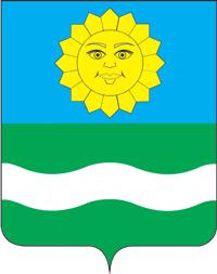 Истринский район